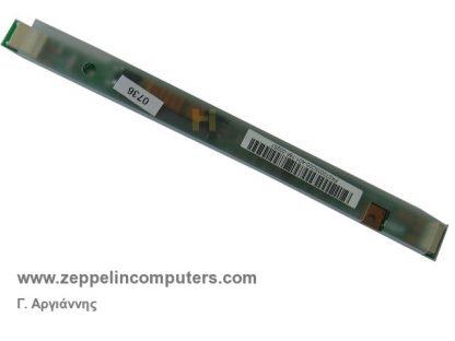 Acer Aspire 7220 LCD Inverter