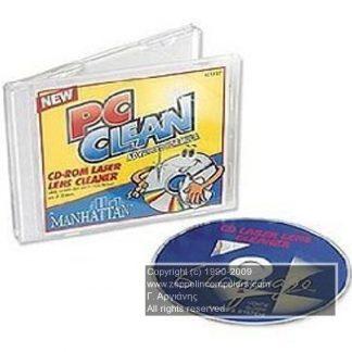 CD / DVD LASER LENS CLEANER