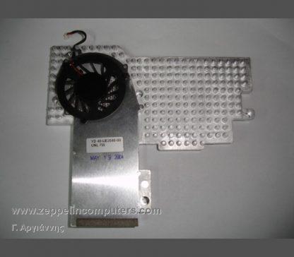 Fujitsu Siemens Amilo D7850 GPU Heatsink & Fan