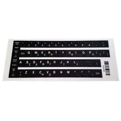 Αυτοκόλλητο universal για πληκτρολόγιο laptop, black