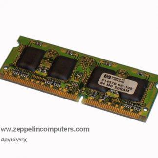 64MB SDRAM PC100 100MHz