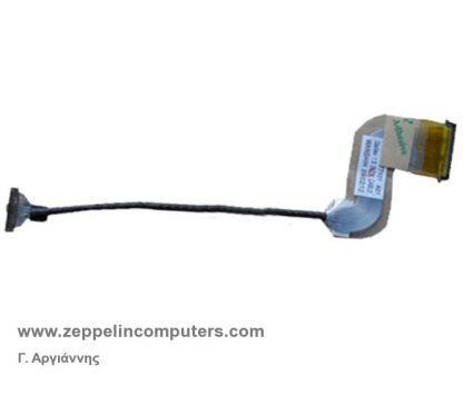 HP MINI 2133 Screen Cable