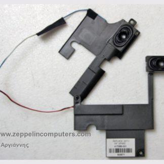HP PAVILION DV2500 DV2699EA speakers