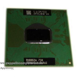 Intel PENTIUM M 730 1.6GHZ/2M/533 SL86G