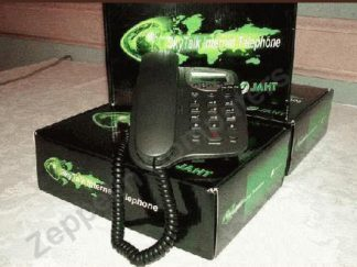 Jaht SkyTalk internet telephone JSP101G