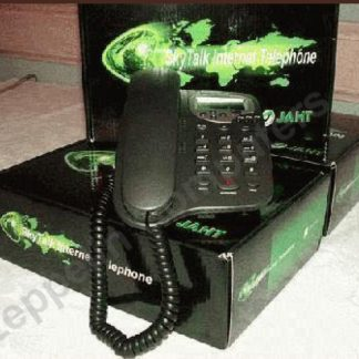 Jaht SkyTalk internet telephone JSP101G