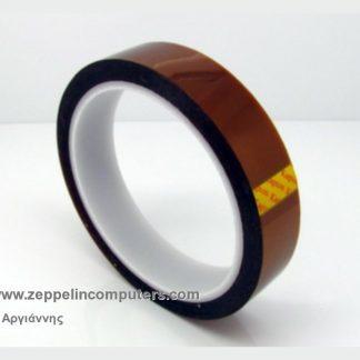 Kapton tape 20mm x 33m high temperature