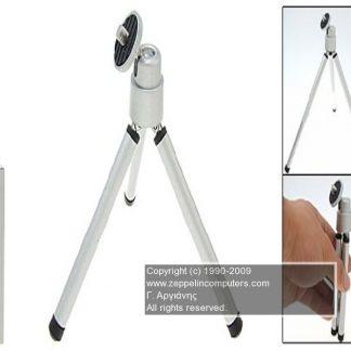 Mini Travel Tripod Stand for Digital Camera