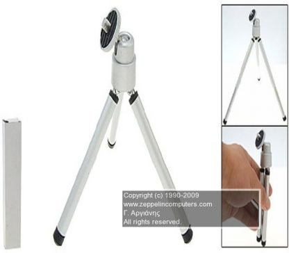 Mini Travel Tripod Stand for Digital Camera