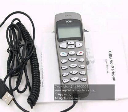 LCD VoIP USB Phone Handset