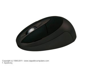Shintek Mouse Skin Combo Black