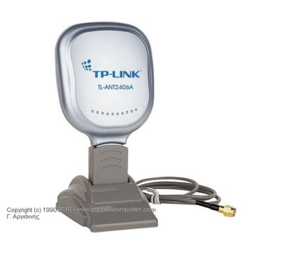TP-Link TL-ANT2406A 6dBi Indoor Directional
