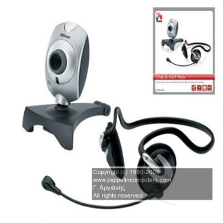 Trust Chat & VoIP Pack CP-2100