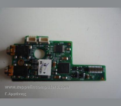 HP Mini 2133 sound board