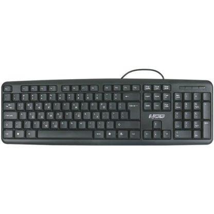 NOD Keyboard USB Black K-Board